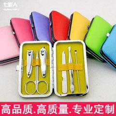 6件亮光指甲刀套装   美容工具套装修甲工具指甲刀 礼品批发定制