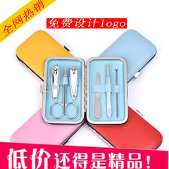 Gift nail clippers scissors set decoration beauty  Mix and match colors