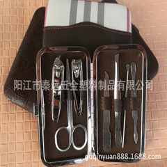 Manicure case 7 beauty suits/nail clippers nail cl 1