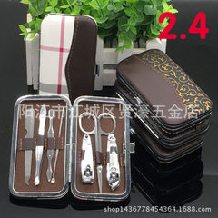 Xianhao beauty nail clipper suit nail-clipper suit 7 times
