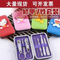 Nail clipper set beauty manicure manicure clipping 11 * 10 * 5 cm