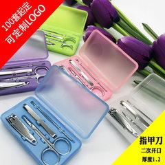 美甲工具套装 4件套迷你盒便携不锈钢指甲刀指甲剪钳眉夹 批发 10*5.5*2CM