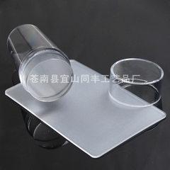 厂家现货批发 加盖美甲透明印章套装 DIY印花工具 透明硅胶印头