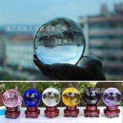 水晶球  直销各种颜色水晶k9光球 可内雕订制图 实心摆件道具 60mm 70mm 80mm 90mm 100mm
