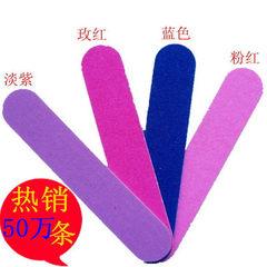 美甲 指甲锉 沙条 指甲贴 8*1.5CM配甲片盒子 8*1.5CM