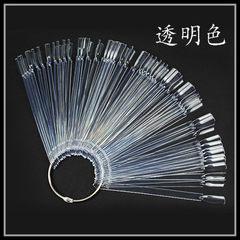 50色扇形美甲甲片 透明自然 甲油练习色卡  环形螺丝甲片展示色卡 50色自然环形