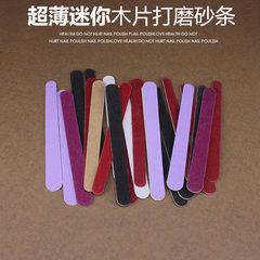 现货供应一次性指甲锉 木片锉 木皮指甲锉 指甲锉 打磨条美甲工具