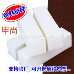 美甲工具四面海绵挫批发 便携高发泡打磨块豆腐块 美甲抛光条 95*25*25mm