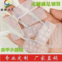 新品美甲模雕花模板 3d硅胶模具彩绘造型套装印章diy指甲油工具 40*20*7