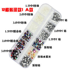 Manicure accessories jewelry diamond nail diamond  Pearl mixed fruit slices