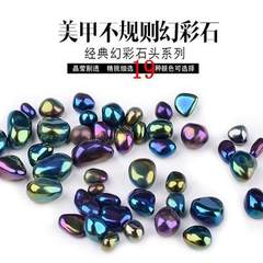 New nail jewelry irregular color - changing small  The x1