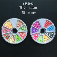 Manufacturer direct selling nail decoration soft c Fruit series 8 - grid disc