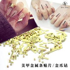 美甲包边爪钻饰品指甲立体镀金金条合金属铆钉长方形贴片DIY配件 透明白爪钻20颗