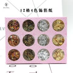 Manicure mixed jewelry colored special-shaped diam SM - 204.