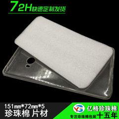 Apple X mobile phone shell cartoon iPhone6s/7/8plu Prison break 666 rabbit VIVO (X21) rear fingerprint