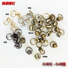 DIY ring - pull - ring rotation and shangtou pacif 9mm (large) gold