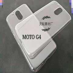 Manufacturer direct selling high quality G4 mobile transparent Moto G4