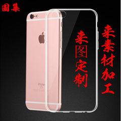 Creative apple iPhone PC/TPU soft and hard protect Tpu soft shell customization To figure custom