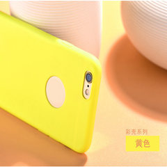 Applicable to iphone6 frosted mobile phone case ap yellow iPhone7