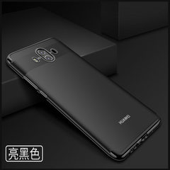 Huawei mate10/ glory v10/mate10Pro/p10/p9plus thre Black plated Huawei mate10