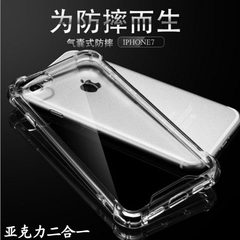Apple iPhoneX anti-fall acrylic phone case anti-sc Transparent (1.0 mm) IPhone7/8