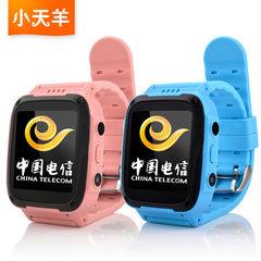 小天羊 触摸屏拍照电信CDMA儿童智能手表 儿童电话手表 儿童手表 粉色