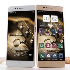 Wholesale 5.0-inch screen ali yunan zhuo intellige golden