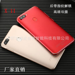 The new r11s 18:9 full-screen 5.8-inch face recogn Chinese red