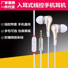 厂家直销 新款智能手机MP3通用线控带麦入耳式耳机 促销礼品耳机 白色