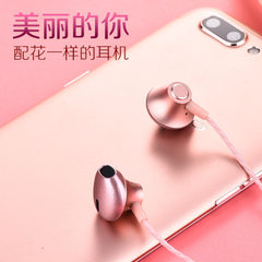 Hot style sports headset metal ear plug double bas golden
