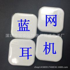 蓝网耳机 水晶盒耳机 带唛耳机 优势出货 带唛耳机 带包装