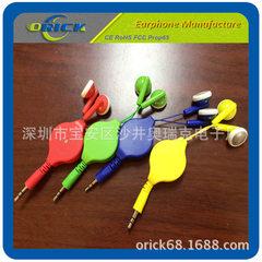 专业耳机工厂家定制入耳式伸缩耳机 可定制颜色