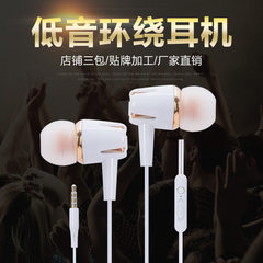 With a sense of bass around the earplug line contr Mei red