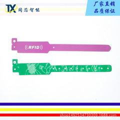 供应RFID 一次性纸质腕带 防拆手腕带 IC手环 游乐场演唱会员门票