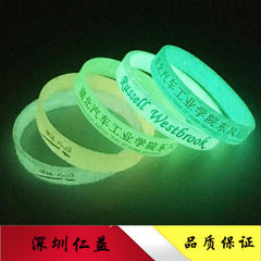 Engraved silicone bracelet customized silicone bra Custom color