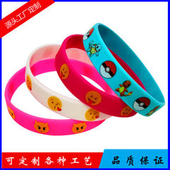 Silicone bracelet ring customized embossed printin red