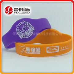 厂家直销RFID硅胶手腕带,IC硅胶手环,可用于支付,个性定制
