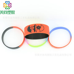 硅胶混色手环 矽胶混色手环 矽利康混色手环 混色手环