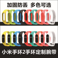 It is suitable for replacing wristband with millet The second generation of blue