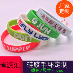 L gifts custom-made silicone bracelet rubber wrist red