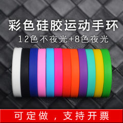 New product recommended silicone bracelet concave  Each pantone color code