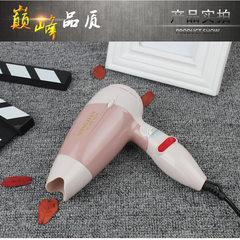 批发迷你小功率折叠吹风机电吹风一件代发 家用小电器吹风筒礼品 粉色吹风机