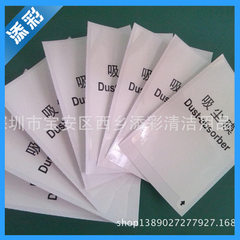 Manufacturers direct high - viscosity high - quali white 80 * 50 cm