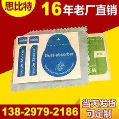 Dust-removing paste factory direct selling PE blue blue