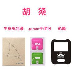 Little genius y03 smart children`s watch color fil 1 Little genius watch Y03 color film (bare film)