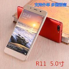 厂家直销 低价手机R11国产5.0大屏智能手机 超薄双卡外贸手机oem 白色