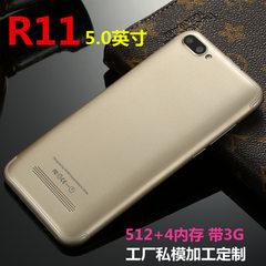 厂家直销 低价手机R11国产5.0大屏智能手机 512+4双卡外贸手机oem 黑色