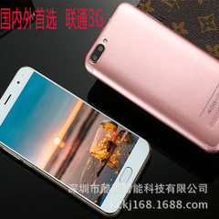安卓智能手机R11 5.0寸双核移动联通3G智能手机外贸 玫瑰金