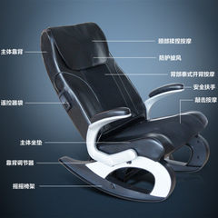 Home massage chair office sofa chair rocking whole black 1260 * 560 * 640 cm