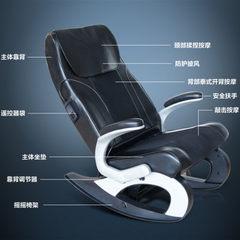 家用按摩椅办公沙发椅 摇摇乐全身养生保健按摩电动调节椅 黑色 1260*560*640cm